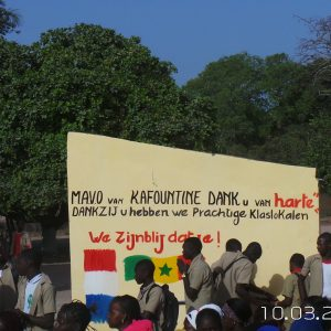 Senegal Juist Nu - Jan Foundation 3
